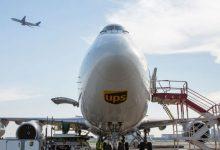 UPS cele finansowe i środowiskowe