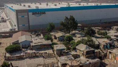 centrum amazon slumsy