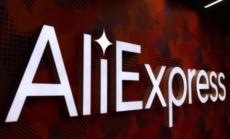 Pierwsze centrum logistyczne Aliexpress w Polsce zostało ukończone!